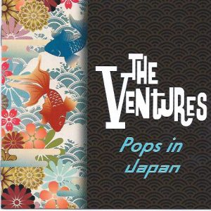 Pops In Japan cover 001