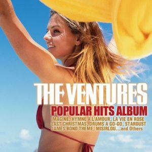 PopularHitsAlbum