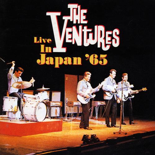 Ventures_LiveInJapan65.jpg