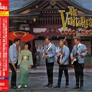 TheVentures – Product categories – New Releases